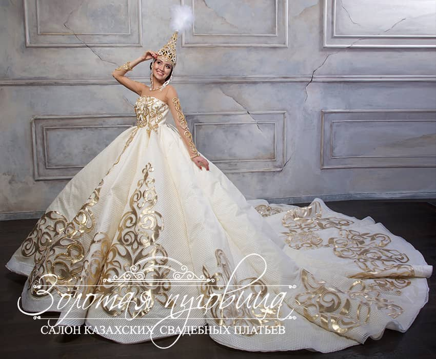 b0bc29ae914 Золотая пуговица. Салон казахских свадебных платьев. Купить платье ...