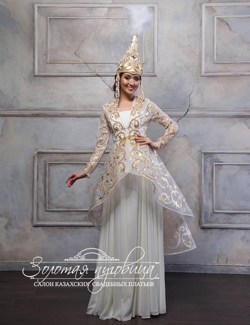 6c9ba31aa00 Золотая пуговица. Салон казахских свадебных платьев. Купить платье ...